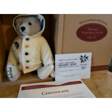 New ListingSteiff Teddy Bear NAGANO Grey Limited Edition for Japan 1997-98 NEW